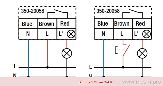 mbsm-dot-pro-wwwmbsmpro--branchement-de-detecteur-de-mouvement-infrarouge-exterieur