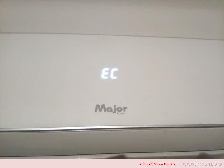 mbsm-dot-pro-wwwmbsmpro--major-cara-climatiseurs--code-erreur-ec--solution-tester