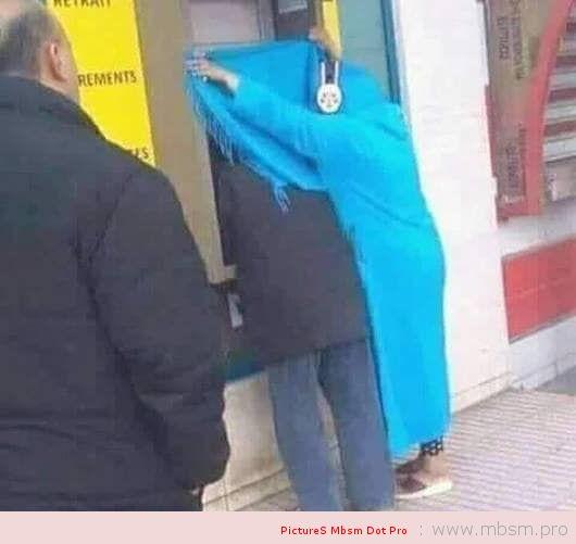 mbsm-dot-pro-mbsmpro--nouveau-terme-de-scurit-pour-les-guichet-automatique-bancaire