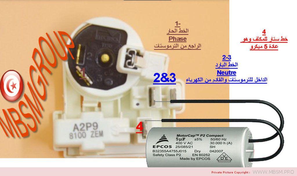 relais-dmarrage-klixon-compresseur-rfrigrateur-zem-a2p9-a6d8-8100--branchement-compressor-csr-avec-condensateur-5mic-mbsm-dot-pro