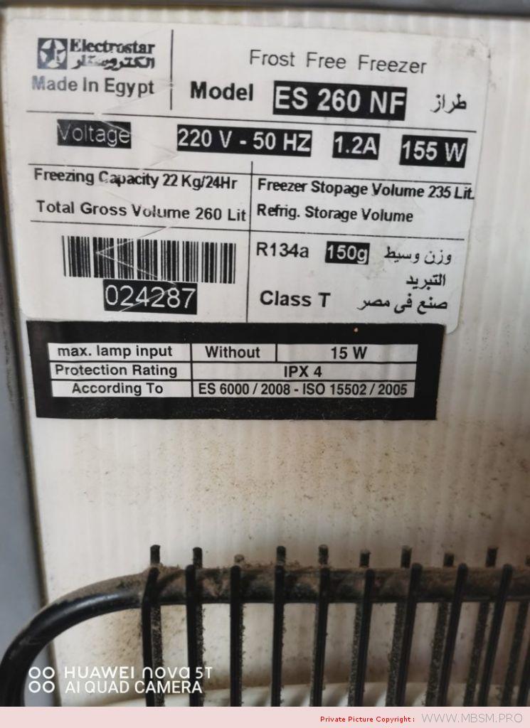 zmc-zanussi-made-in-egypt-compressor-frost-free-freezer-gm90az-egm90az-155w-15hp-134a--150g-electrostar-freezer-260l-cross-235l-storage--220v50h-12a-class-t-mbsm-dot-pro