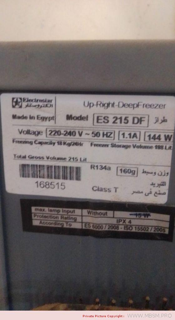 qbh57c10gpx-16hp-rsir--compressors-r134a-160g-lbp-panasonic-conglateur-electrostar-defrost-5-tiroirs--blanc--electrostar-es215df-188l-total-215l-144w-11a-220240v50hz-mbsm-dot-pro